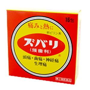 ズバリ(頭歯利) 16包