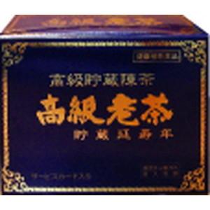 高級老茶 5g×34パック