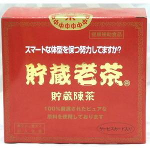 貯蔵老茶 3.7g×60パック