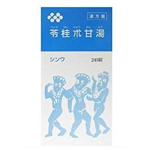 苓桂朮甘湯エキス錠〔大峰〕 240錠