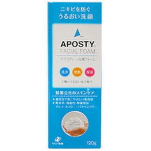 アポスティー 洗顔フォーム 120g