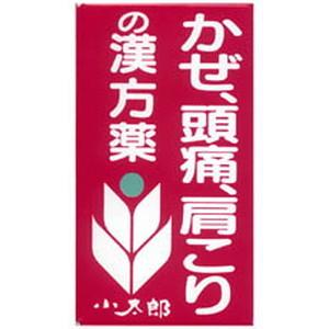 葛根湯エキス錠S「コタロー」 150錠