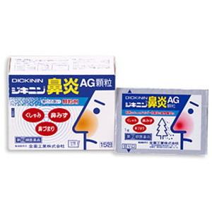 ジキニン鼻炎AG顆粒 9包