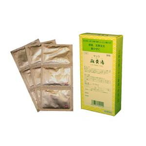 サンワ麻黄湯エキス細粒「分包」 30包