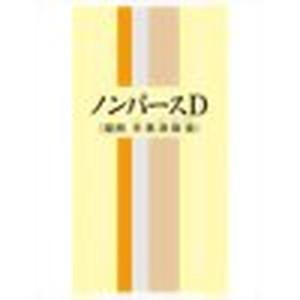 ノンパースD(錠剤辛夷清肺湯) 350錠