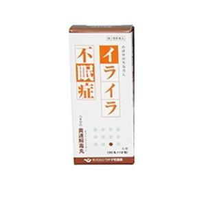 ウチダの黄連解毒丸 30丸×12包