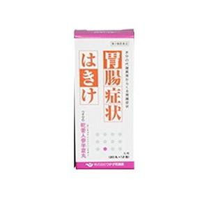 ウチダの乾姜人参半夏丸 20丸×12包