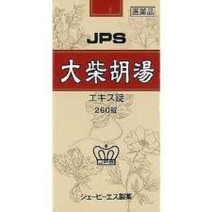 JPS大柴胡湯エキス錠N 260錠
