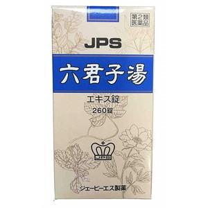 JPS六君子湯エキス錠N 260錠