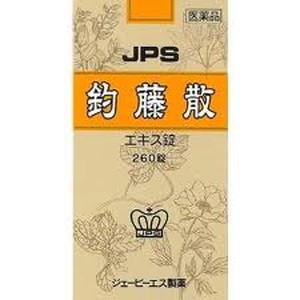 JPS釣藤散料エキス錠N 260錠