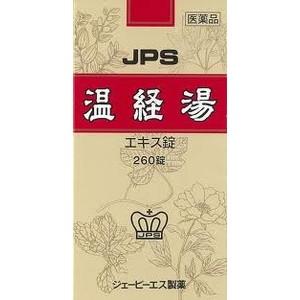 JPS温経湯エキス錠N 260錠