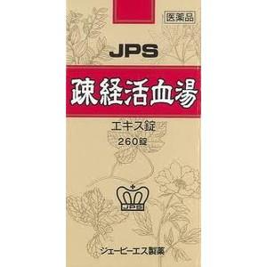 JPS疎経活血湯エキス錠N 260錠