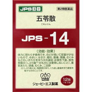 JPS漢方顆粒-14号 12包