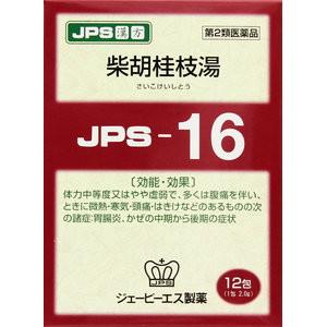 JPS漢方顆粒-16号 12包