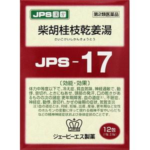 JPS漢方顆粒-17号 12包