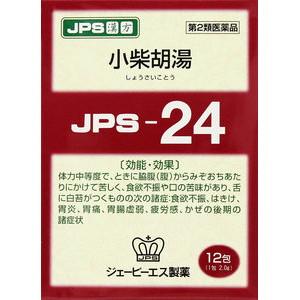JPS漢方顆粒-24号 12包