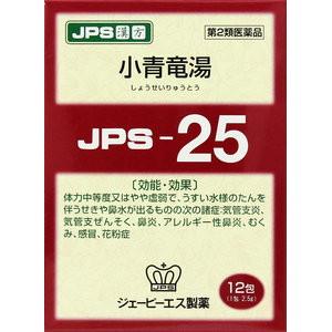 JPS漢方顆粒-25号 12包