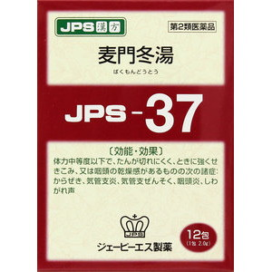 JPS漢方顆粒-37号 12包