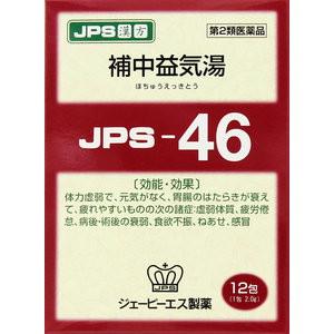 JPS漢方顆粒-46号 12包