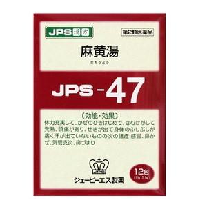 JPS漢方顆粒-47号 12包