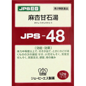 JPS漢方顆粒-48号 12包