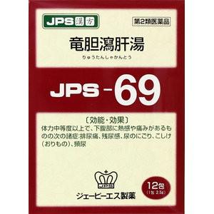 JPS漢方顆粒-69号 12包