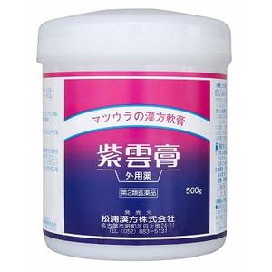 紫雲膏 500g