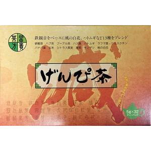 TB げんぴ茶 5g×32袋