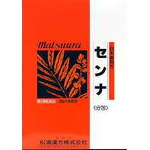 マツウラのセンナ(分包) 3g×48包