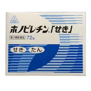 ホノピレチン「せき」 72錠